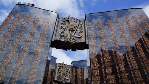 fame memorial heroes