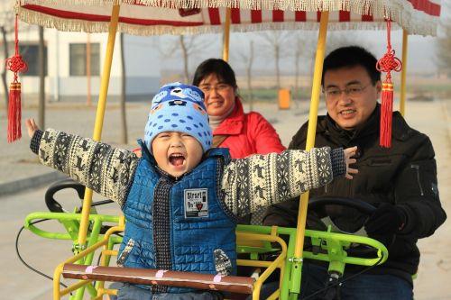 family child happy