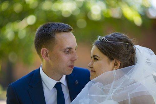 fata  bride  wedding
