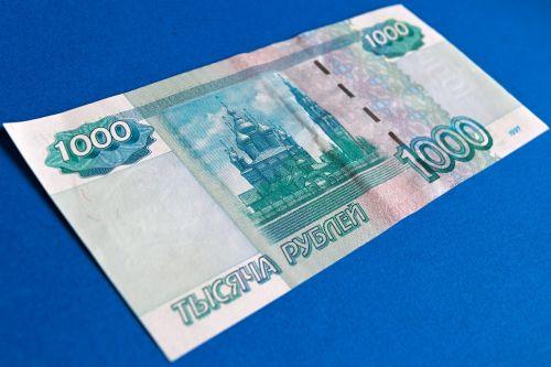 finances money ruble