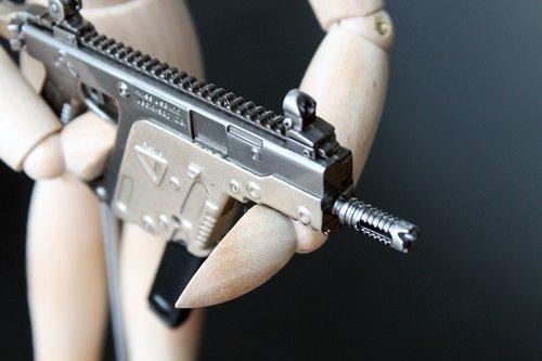 firearm  kriss vector  rifle