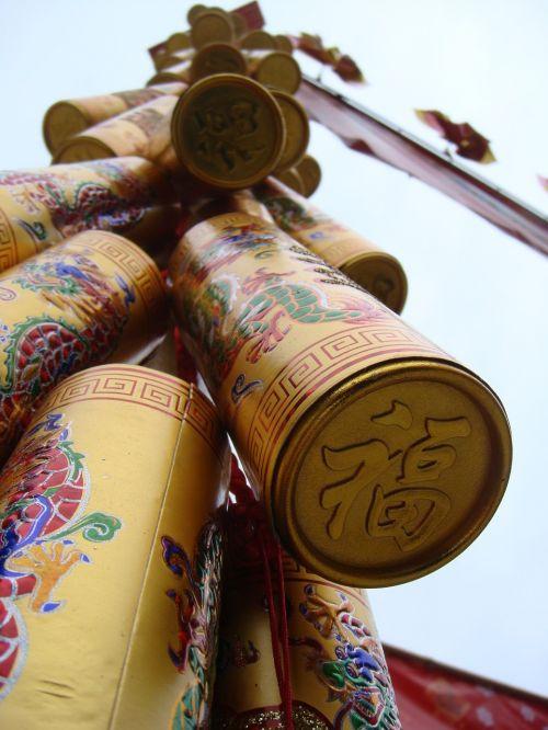 firecracker chinese festival