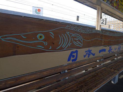 fish billboard oita prefecture