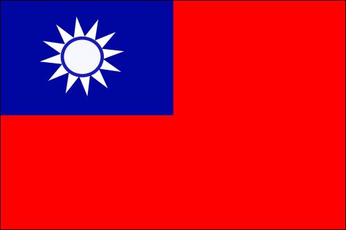 flag taiwan official