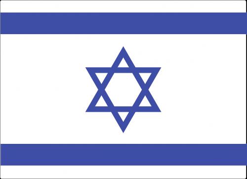 flag israel national