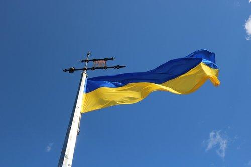 flag  ukraine  sky