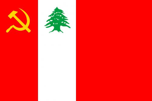 flag lebanese communist party communism