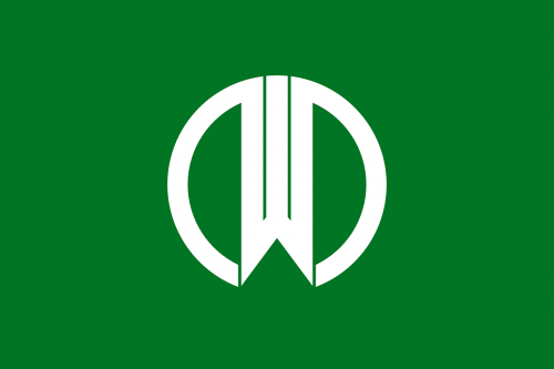 flag yamagata prefecture