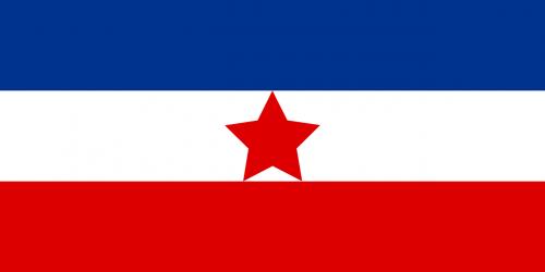 flag yugoslav historical