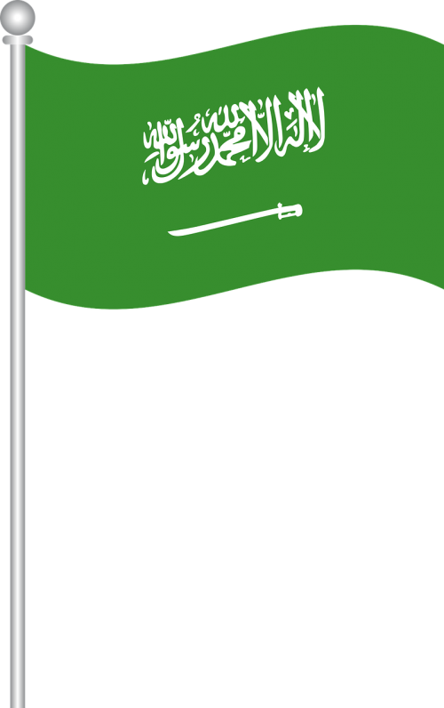 flag of saudi arabia saudi flag nation
