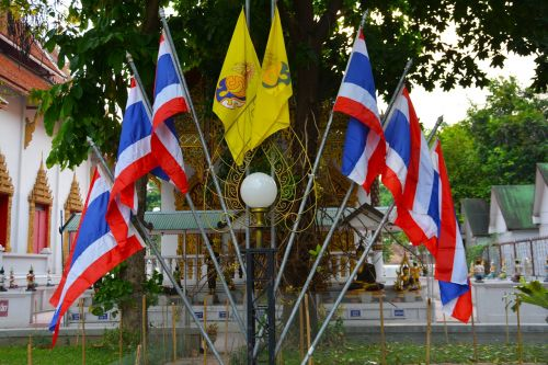 flags thailand emblem