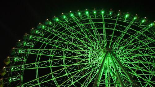 for joy ferris wheel green