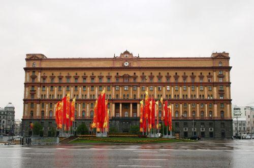 Former Lubyanka Prison