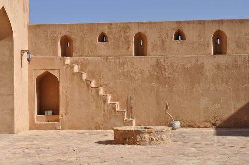 fort wall uae
