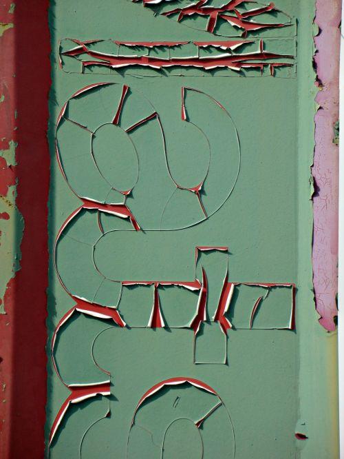 found urban paint