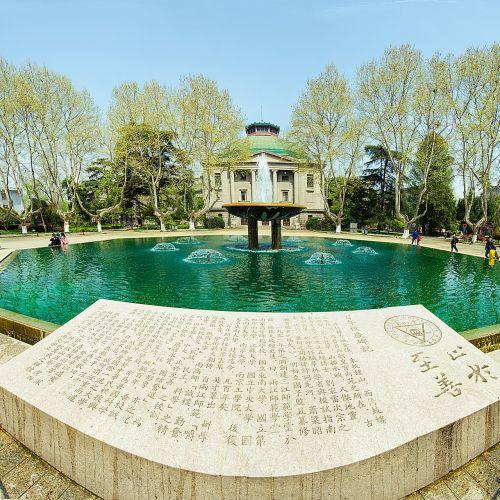fountain nanjing east