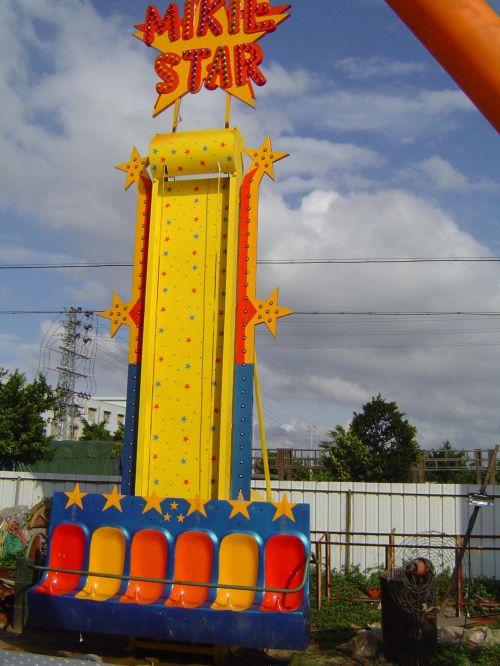 Frog Jumping Ride Amusement Rides