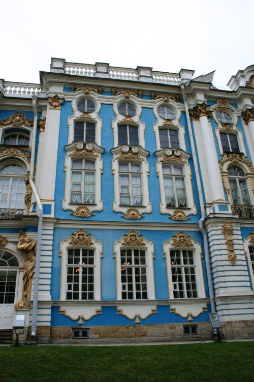 Front Of Palace,  Tsarskoe Selo