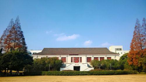 fudan university campus library