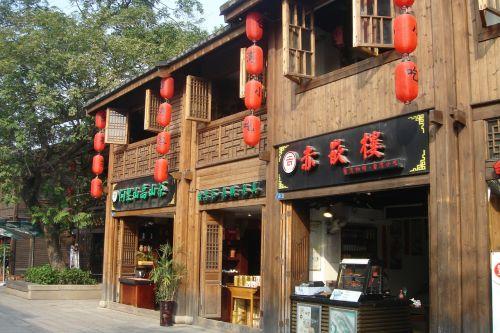 fuzhou san fang qi xiang street view