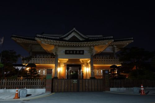 gangnam calligraphy museum jeonju hanok village jeonju jeonbuk korea