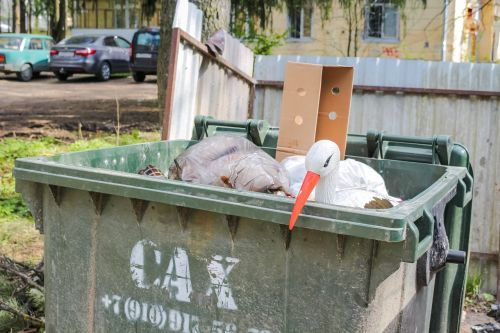 garbage tank trash