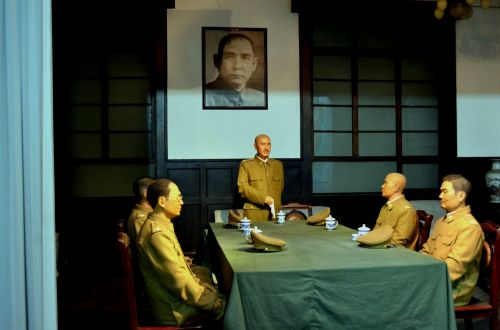 General's Conference