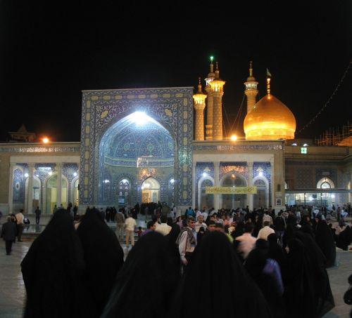 ghom muslims shrine