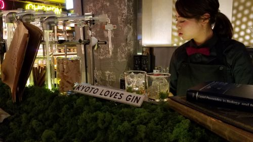 gin bartender kyoto