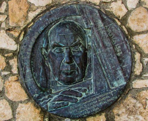 giorgos seferis poet nobel prize
