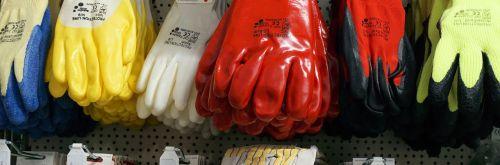 gloves protection work gloves
