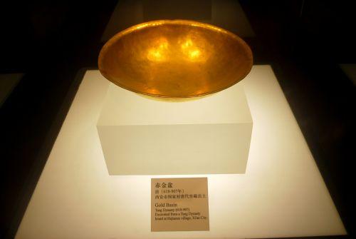 Gold Basin