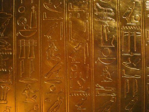 šventykla, auksas, rašymas, hieroglifai, tutankhamun, kopija, aukso hieroglifai šventykloje