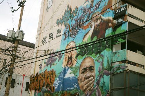 graffiti the ruins republic of korea