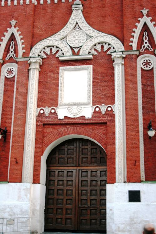 Grand Entrance, Red Square, Moscow