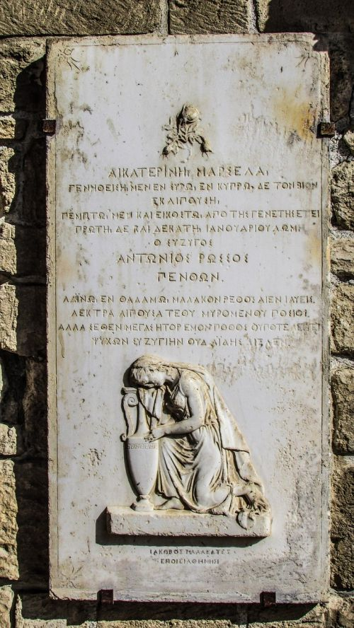 gravestone sculpture greek sign