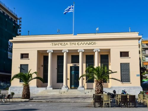 greece volos bank of greece