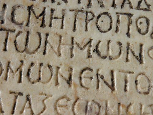 greek writing engraving stone