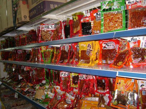 bakalėja,apsipirkimas,lentyna,stovas,Kinija,maistas,turgus,prekybos centras,parduotuvė,mažmeninė,bakalėja,vartotojas,klientas,produktas,pirkti,komercija,maišas,vartotojiškumas