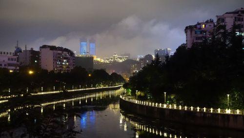 guizhou guiyang night view