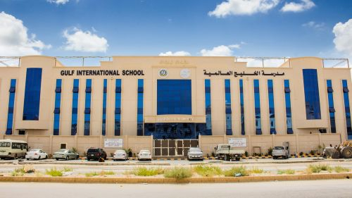 gulf international school saudi arabia school building