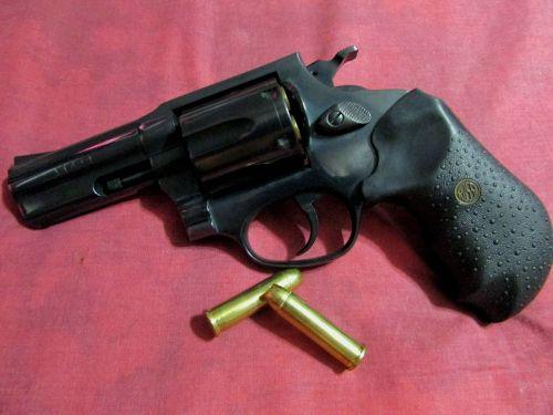 gun bullets weapon