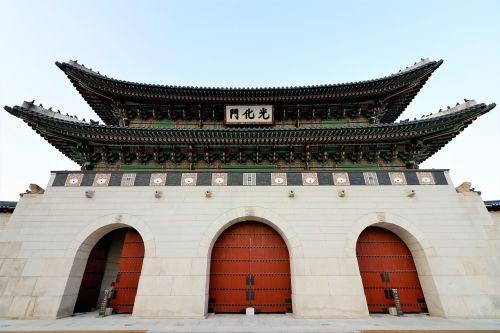 gwanghwamun gyeongbok palace forbidden city