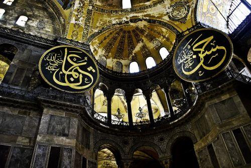 hagia sofia istanbul church