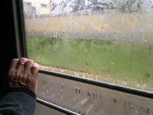 hand elektrichka rainy
