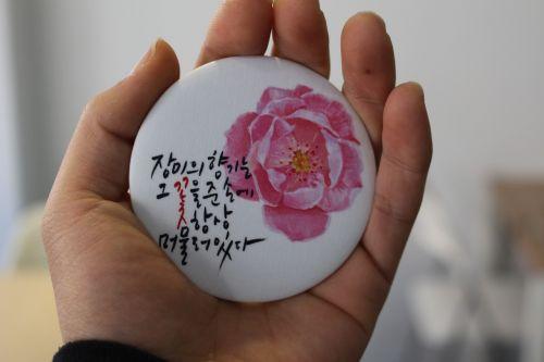 hand mirror rose calligraphy