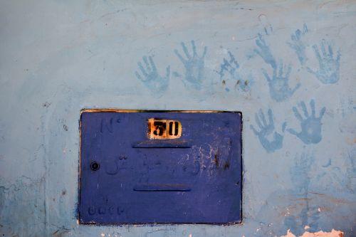 hands reprint handprint