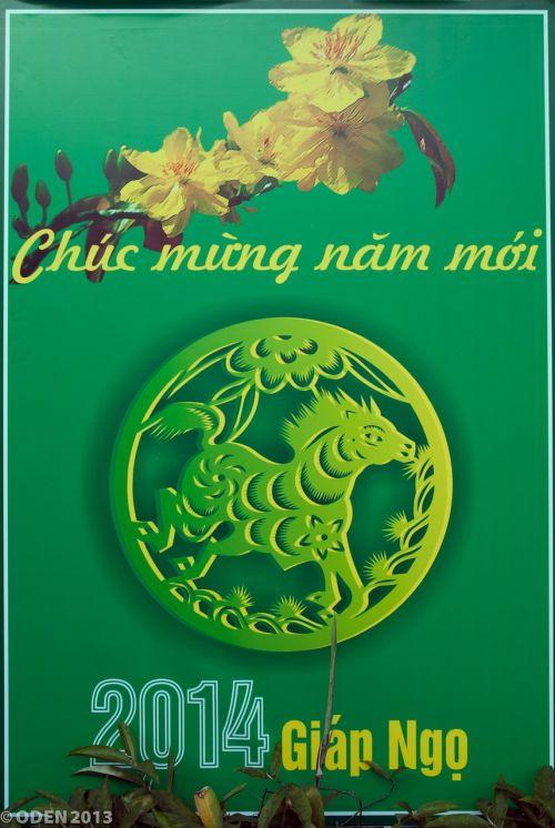 happy new year lunar new year new year