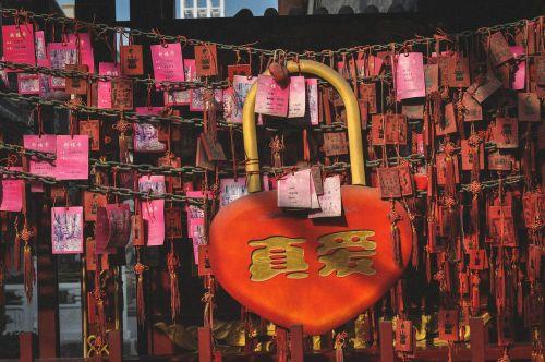 heart lock padlock