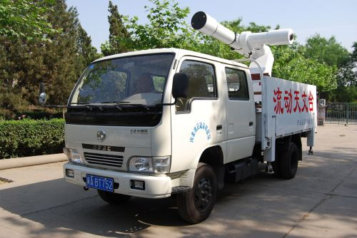 hebei the flow of astronomical observation car astronomical telescope